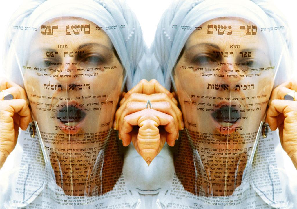 """נחמה גולן, ספר נשים, 2000. תצלום מעובד, הדפסת למדה, 75×50 ס""""מ. אוסף האמנית"""