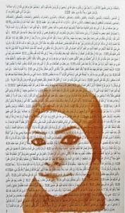 Doris Hakim, Veronica, 2017. Nine Silkscreen on digital print, 100 × 60 cm. Artist's collection