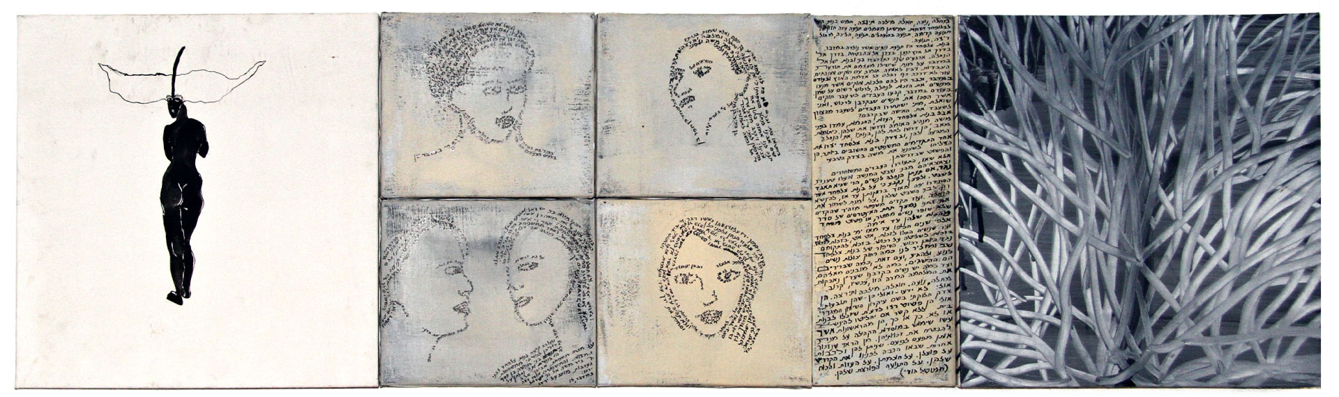 """Shula Keshet, Zelophehad's Daughters, 2011. From the series """"Women's Tractate A"""", Biblical text: Numbers Chapters 27, 36. Interpretation: Hamutal Guri. Acrylic and ink on canvas, 53 x 180 cm. Artist's collection"""